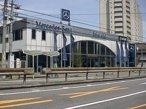 メルセデス・ベンツ堺北 サーティファイドカーセンター
