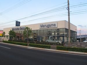 メルセデス・ベンツ丸亀 サーティファイドカーセンター