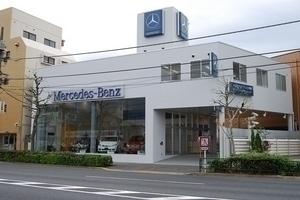メルセデス・ベンツ中野 サーティファイドカーセンター