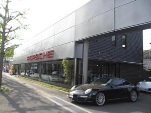 ポルシェ センター 京都  認定中古車センター