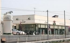 アプルーブドカーセンター横浜