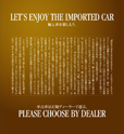 LET'S ENJOY THE IMPORTED CAR